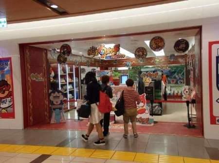 妖怪タウン-入口-001.jpg