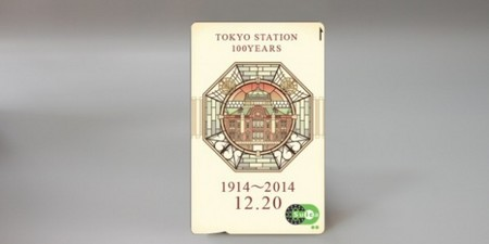 tokyo-station-100-599x300.jpg